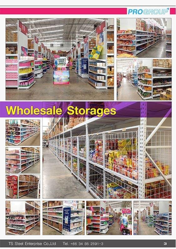 catalog wholesale storages
